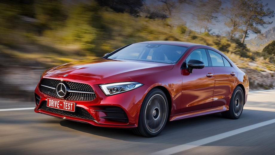 Mercedes cls. Набор российских версий пока копирует другие рынки. Самый доступный CLS 350 d 4MATIC стоит без малого пять миллионов рублей. Модификации 450 (бензин) и 400 d дороже на 650–700 тысяч. «Заряженный» Mercedes-AMG CLS 53 4MATIC+ и более доступные варианты появятся осенью.