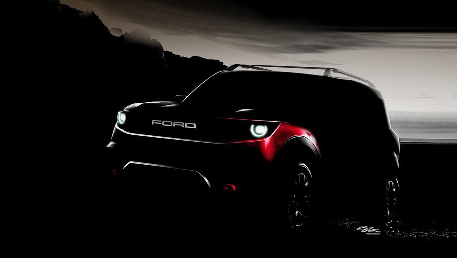 Ford bronco,Ford mustang shelby. Совершенно новая модель — «ещё не названный маленький внедорожный кроссовер». Мы полагаем, это будет примерно такой же компактный полноприводник, как Jeep Renegade.