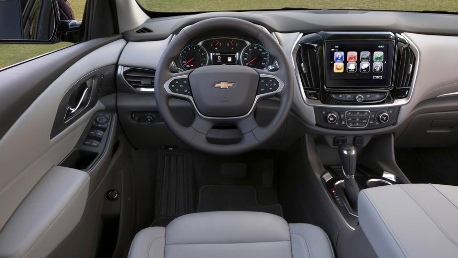 Большой семейный кроссовер Chevrolet для России получит телевизор