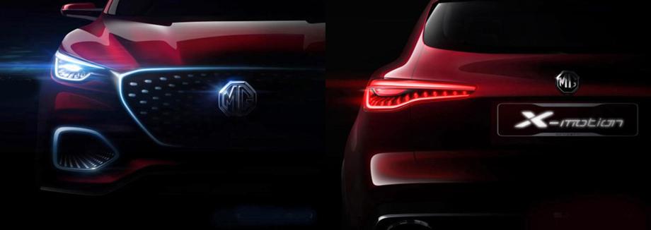 Концепт MG X-motion предскажет облик серийной модели
