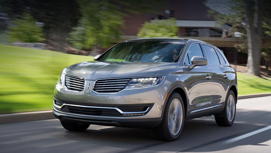 Фирма Lincoln расширит присутствие в Китае