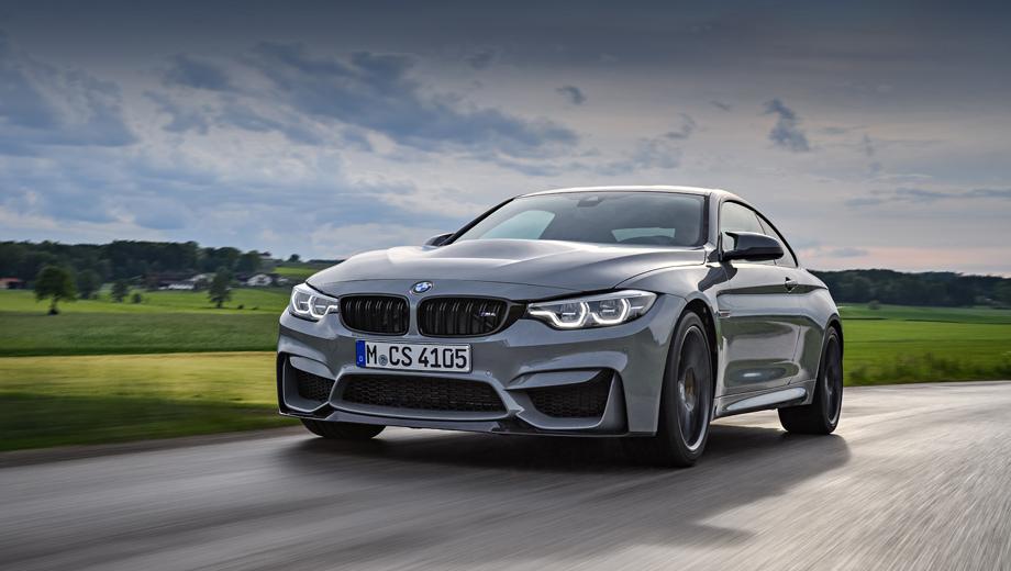 Bmw m4,Bmw m4 cs. Для кузова предложен белоснежный неметаллик в паре с отделкой «глянцевый чёрный» от BMW Individual, металлики «чёрный сапфир» и «синий Сан-Марино», плюс два из коллекции BMW Individual — «серый Лайм-Рок» (на фото) и «морозный тёмно-синий».
