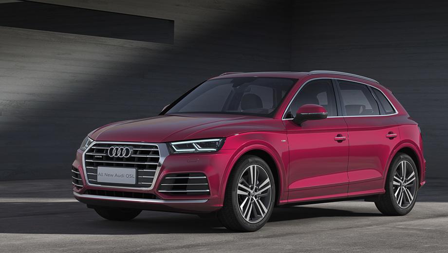 Audi q5. После операции по удлинению Audi Q5L потяжелел, но нет информации, на сколько. Известно, что со 190-сильным мотором спурт до сотни занимает 8,6 с, а с 252-сильным ― 6,7 с (6,3 с у версии для Европы). Расход топлива в смешанном цикле на колёсах диаметром 20 дюймов ― 6,9–7,3 л/100 км.
