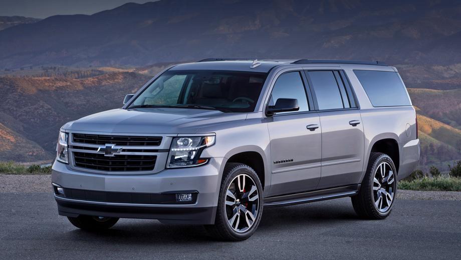 Chevrolet suburban,Chevrolet suburban rst. Пакет RST Performance Package полагается только для самой дорогой комплектации Premier (от $65 195). По ценам информации пока нет, но в случае с Tahoe доплата за RST-пакет составляет $4855. То есть такой же Suburban будет стоить около $70 000.