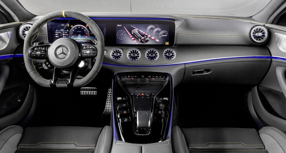 AMGGT 4-Door Coupe получит лимитированную спецверсию