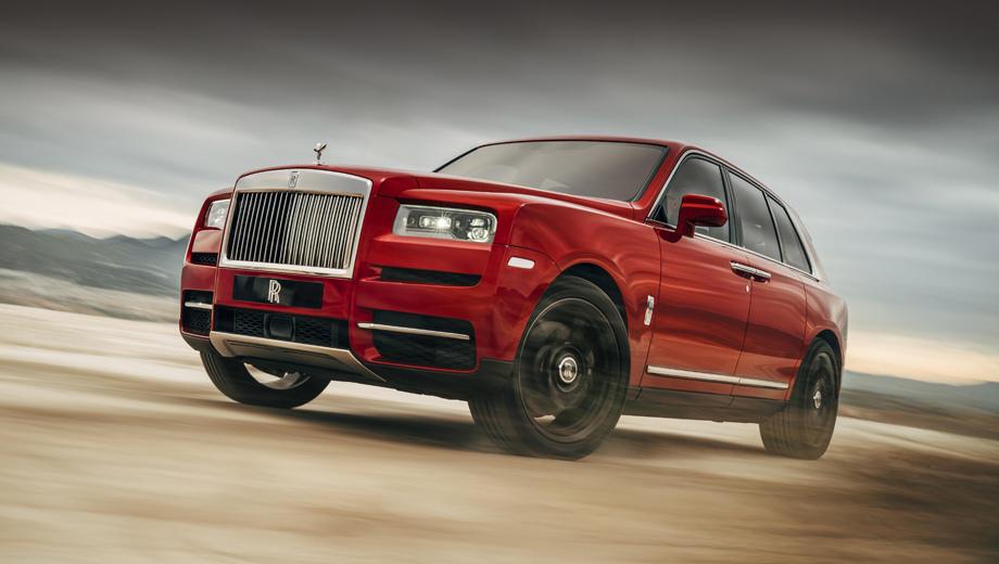 Rollsroyce culinan. Длина, ширина и высота машины равны 5341, 2164 и 1835 мм, колёсная база — 3295 мм. Диаметр колёсных дисков — 22 дюйма.