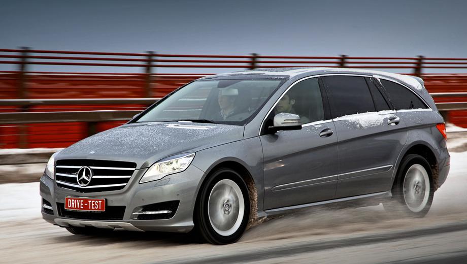 Mercedes r,Mercedes r_dt. Минивэн на агрегатах кроссовера ML — пережиток эпохи глобальных экспериментов концерна DaimlerChrysler. Объёмы выпуска R-класса на порядок меньше, чем у родственной модели.