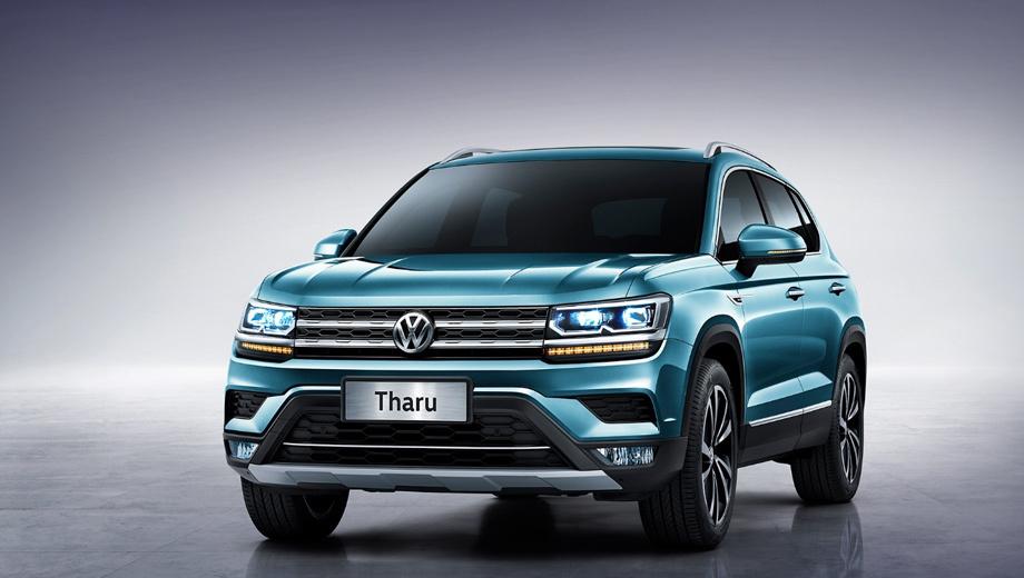Volkswagen tharu. По размерам компакт почти дословно повторяет Tiguan. Длина — 4453 мм (-33), ширина — 1841 (+2), высота — 1620, с рейлингами 1632 (-44),  колёсная база — 2680 мм (-1).