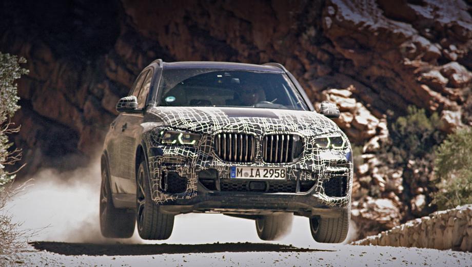 Bmw x5. Мировая премьера модели BMW X5 G05 состоится на автосалоне в Париже в октябре 2018 года. Производство автомобиля в Южной Каролине, по слухам, начнётся в августе–сентябре, а продажи ― ближе к зиме.