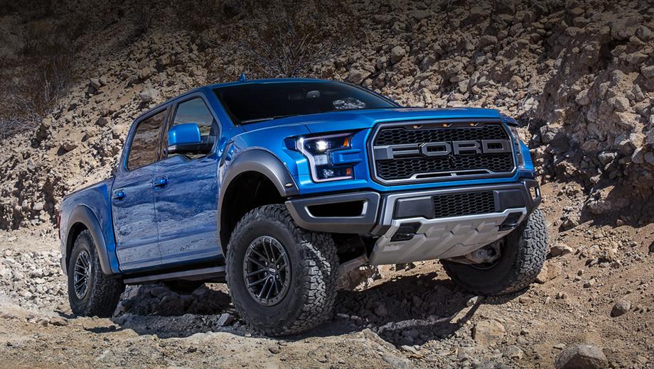 Ford f150. Производство модернизированного пикапа Ford F-150 Raptor на заводе Dearborn Truck Plant начнётся во второй половине 2018-го, а приём заказов американские дилеры откроют в конце года. Сейчас за автомобиль просят от $50 115. Конкурент Ram Rebel V8 5.7 стоит от $45 890.
