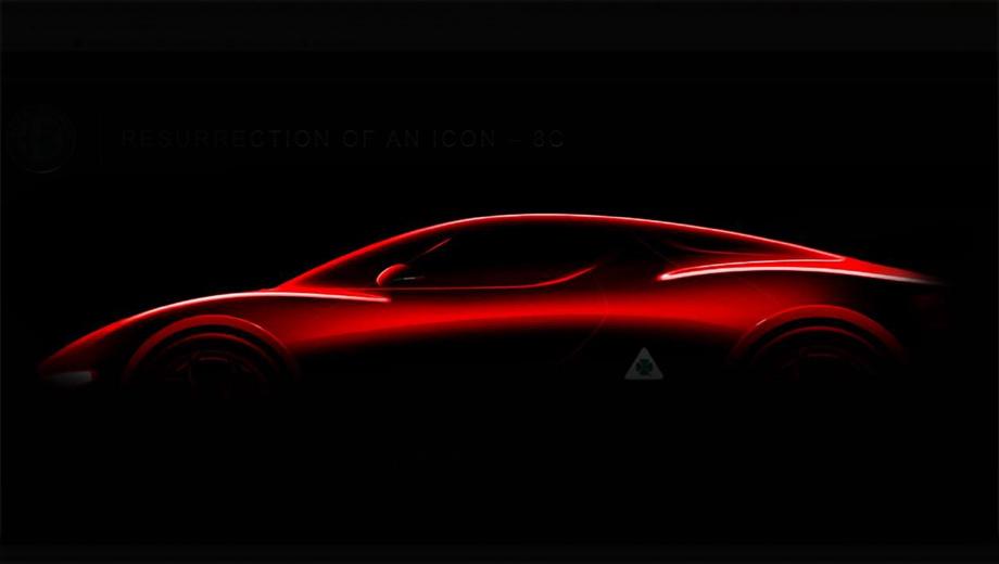 Альфа Ромео возродит наименования GTV и8C для 700-сильных спорткаров