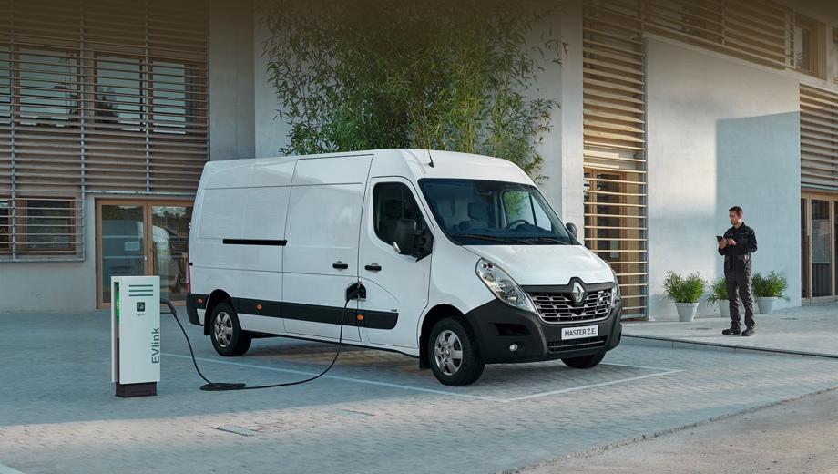 Renault master,Renault master ze. Разработчики считают такую машину удобной для доставки товаров, условно говоря, на последней миле, то есть со складов в магазины.