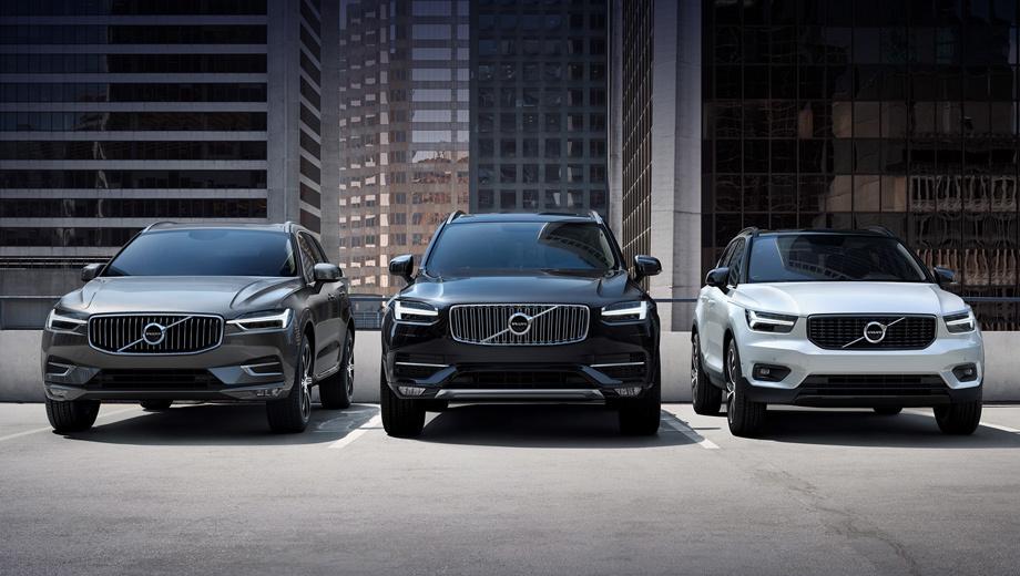 Volvo представит новый седан