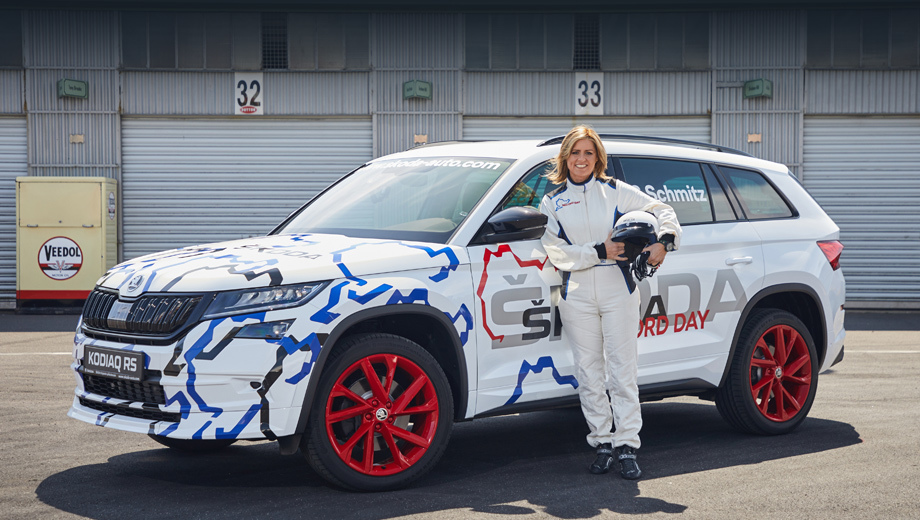 Skoda kodiaq,Skoda kodiaq rs. Разумеется, правильнее говорить: знаменитая Сабина Шмиц установила рекорд Нордшляйфе за рулём Кодиака.