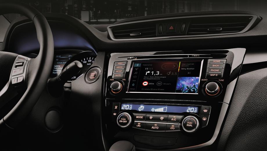 Nissan qashqai,Nissan x-trail. На восьмидюймовый экран выводятся показания навигационной системы Яндекс.Навигатор и прогноз погоды, тут работает стриминг Яндекс.Музыки, появляются предупреждения о камерах, авариях, ремонте дороги, лежачих полицейских.