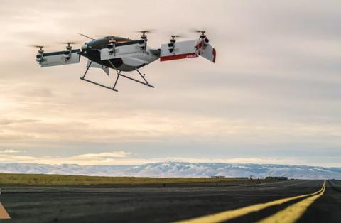Ауди иAirbus испытают вГермании летающее такси