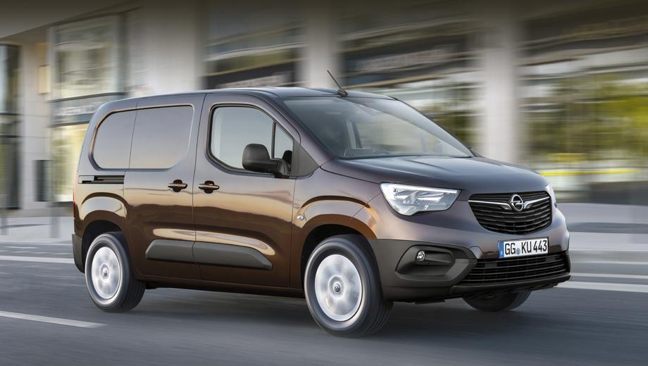 Citroen berlingo,Opel combo,Peugeot partner. Опели в России не продаются, а собратья от Peugeot и Ситроена доберутся до нашего рынка в лучшем случае в 2019-м. Мировые продажи этой новой троицы стартуют нынешней осенью (сентябрь — ноябрь, в зависимости от марки).