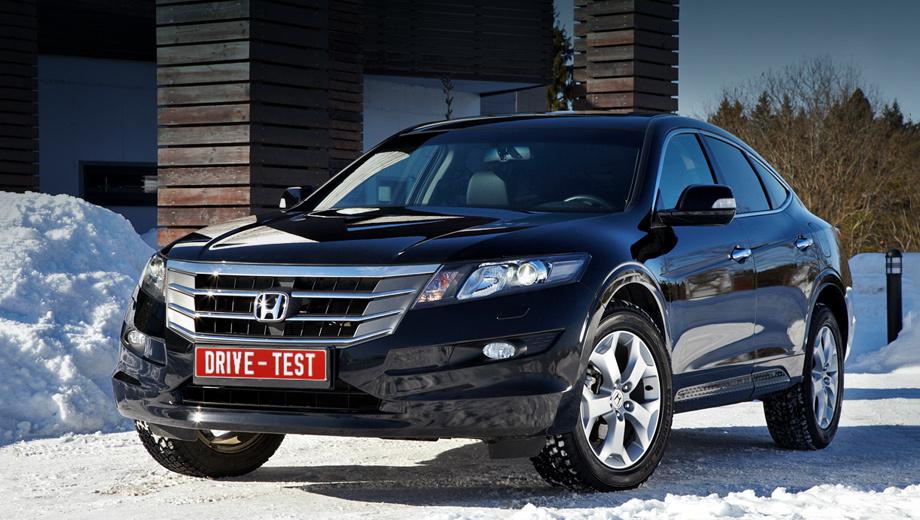Honda crosstour,Honda crosstourdt. Crosstour, выпускаемый в Огайо, продаётся в Северной Америке, на Ближнем Востоке и в России. В Китае реализуются кроссоверы, собранные на совместном заводе GAC-Honda в Гуанчжоу.
