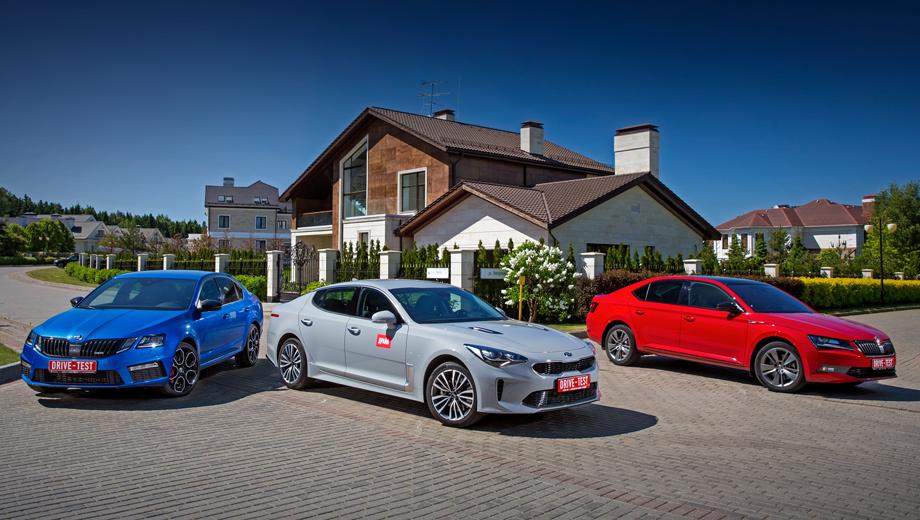 Kia stinger,Skoda octavia rs,Skoda superb. С марта реализованы 511 Стингеров, включая восемь машин для пресс-парка. За пять месяцев 2018 года продан 861 Superb, а данные для версий 4x4 есть только за три месяца — 34 машины. Octavia RS — сугубо нишевый продукт: в первом квартале куплены две штуки, седан и универсал.