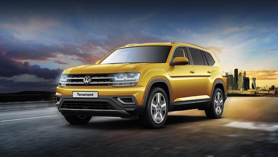 Volkswagen teramont. Поскольку Teramont у нас только в нынешнем году и продавался, то и отзыв касается всех автомобилей, реализованных в 2018-м, а их 1174 штуки.