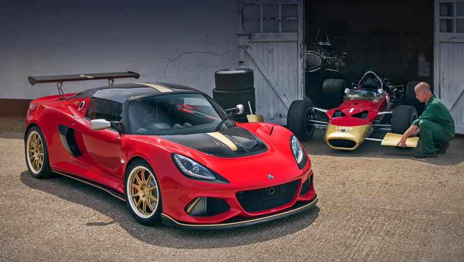 Lotus exige,Lotus exige cup 430. Lotus Exige Cup 430 Type 49, как и Type 79, оснащается исключительно шестиступенчатой «механикой», регулируемыми амортизаторами Nitron (по 24 положения на сжатие и отбой), настраиваемыми стабилизаторами поперечной устойчивости Eibach и четырёхпоршневыми суппортами AP Racing.