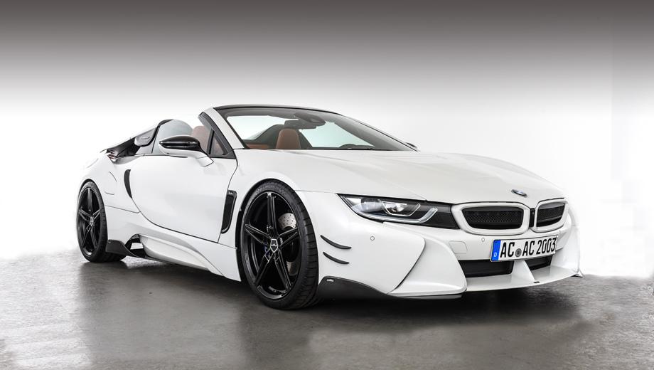 Ателье AC Schnitzer подарило спортпакет модели BMW i8 Roadster