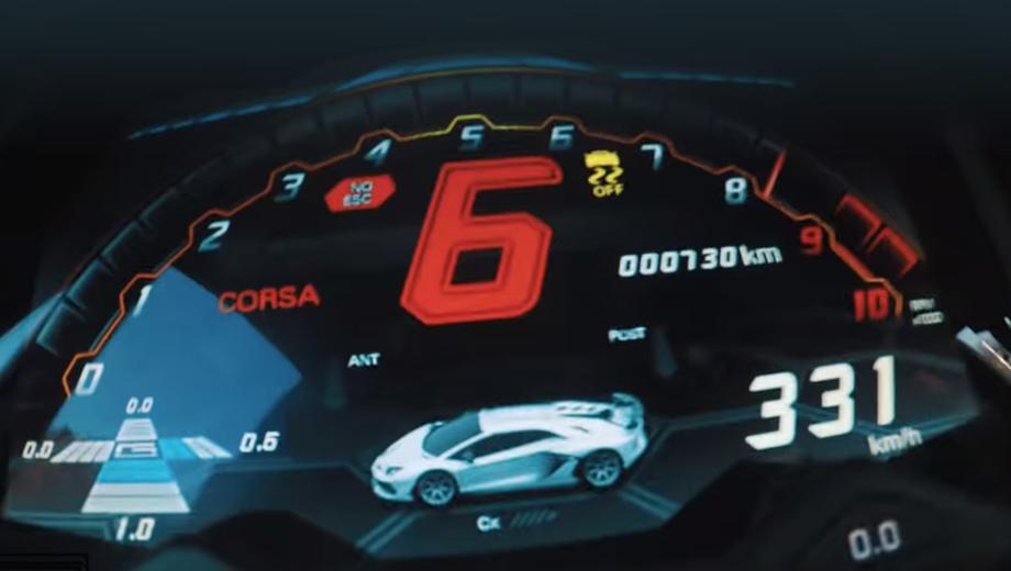 Lamborghini aventador,Lamborghini aventador svj. Новая модель мелькнула на изображении приборки, однако, кроме явно подросшего антикрыла, особых деталей не заметно. Производитель пообещал ещё тизеры.