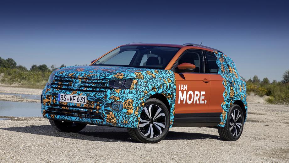 Volkswagen t-cross. Премьера паркетника состоится осенью, но не на автошоу, а на собственном мероприятии компании. В продажу в Европе машина поступит весной 2019-го.