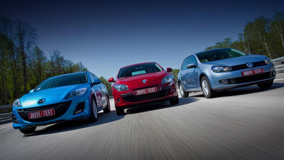 Mazda 3,Renault megane,Volkswagen golf. В 2009 году автомобили сегмента С занимали 25% рынка — больше, чем кроссоверы и внедорожники, вместе взятые. Наибольшей популярностью пользовались хэтчбеки с «автоматом» — прямо как наши герои.