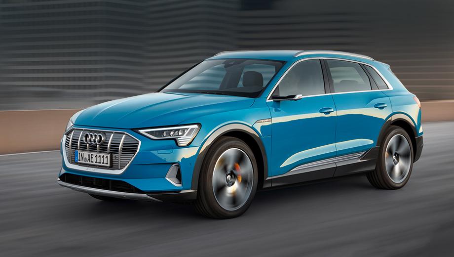 Audi e-tron. Цена в Германии начинается с 80 тысяч евро. Audi Q7 с такой же ценой на родине в российском конфигураторе тянет на пять с лишним миллионов рублей. Но производители не спешат называть цены в России, надеясь на отмену ввозных пошлин на электромобили.