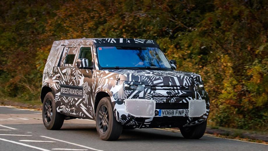 предсерийный внедорожник Land Rover Defender разоблачён компанией