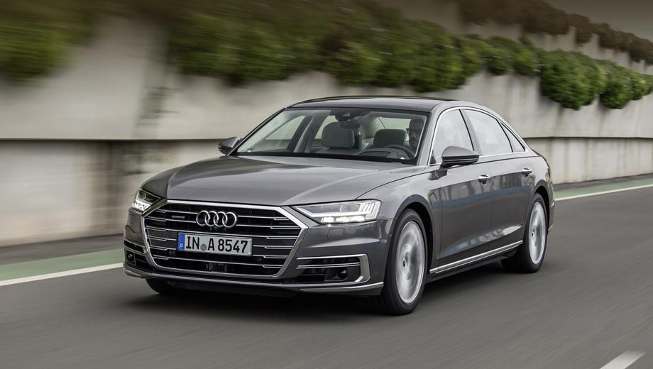 Audi a8. Девятого октября начался только приём заказов. В шоу-румах дилеров Audi «живые» автомобили с «восьмёрками» под капотом появятся в декабре.