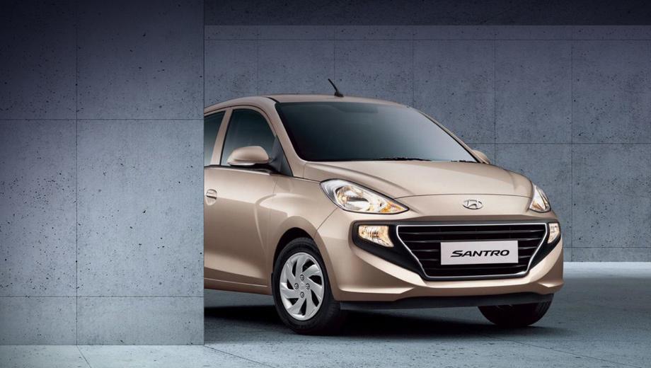 Hyundai santro. Производитель убеждён, что Santro станет «любимым семейным автомобилем для миллионов индийцев». Согласно официальному описанию, изысканный, но спортивный образ выдержан в стиле «ритмической напряжённости», например, это «каскадная» решётка с хромированной окантовкой.
