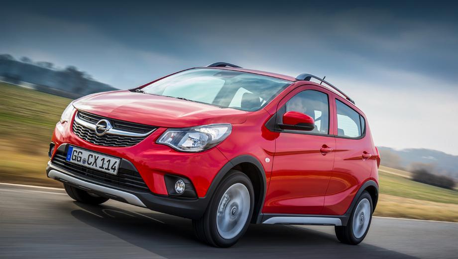Opel adam,Opel karl,Opel cascada. Хэтчбек Karl — самый молодой из увольняемых. Автомобиль на платформе GM Global Small появился в декабре 2014-го, а приподнятая версия Karl Rocks (на фото) была создана и вовсе в 2016-м.