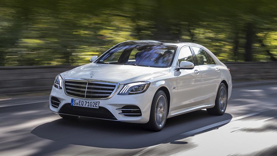 Mercedes s. Важна ли экономия топлива для владельцев машин класса F? Если она играет хоть какую-то роль в выборе версий, то модификация S 560 e — смелый ход.