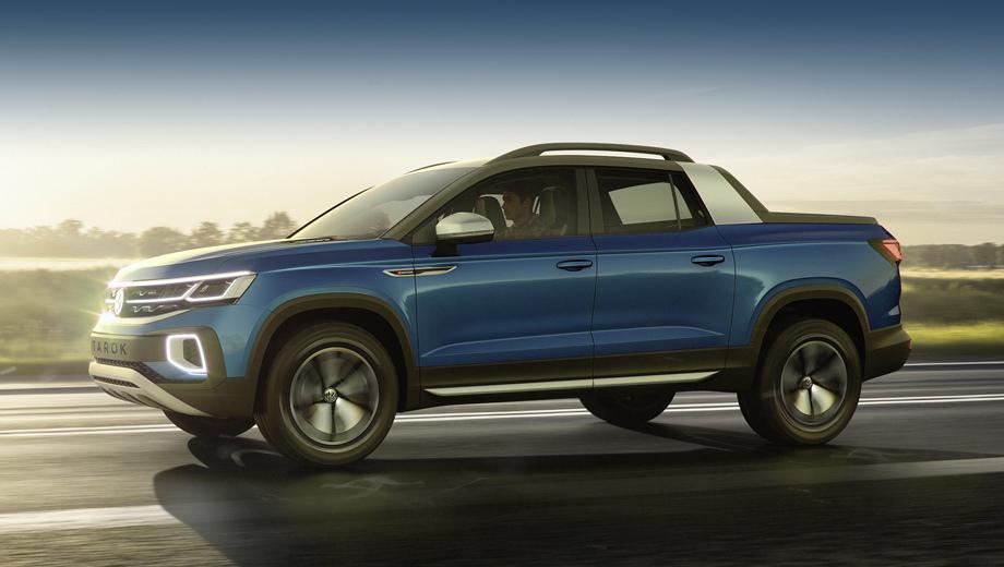 Volkswagen tarok,Volkswagen concept. В модельном ряду этот пикап займёт положение ниже Амарока. Притом что новичок не такой уж миниатюрный: его длина составляет около пяти метров (у Амарока — 5,25).