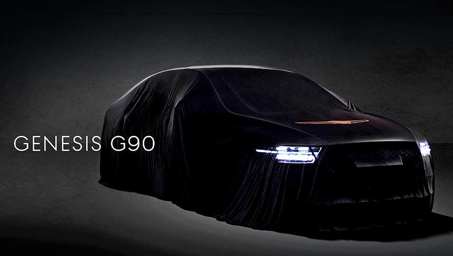 Genesis g90. Судя по снимку, у машины как минимум поменяются решётка радиатора, бампер и передняя оптика. Впрочем, и сзади дизайнеры едва ли оставят внешность прежней.