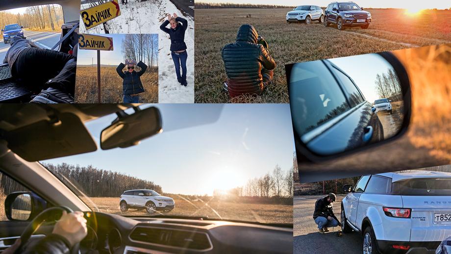 Вымениваем заHaval H6 Coupe неновый Range Rover Evoque. Тест-драйв haval h6 coupe — ДРАЙВ