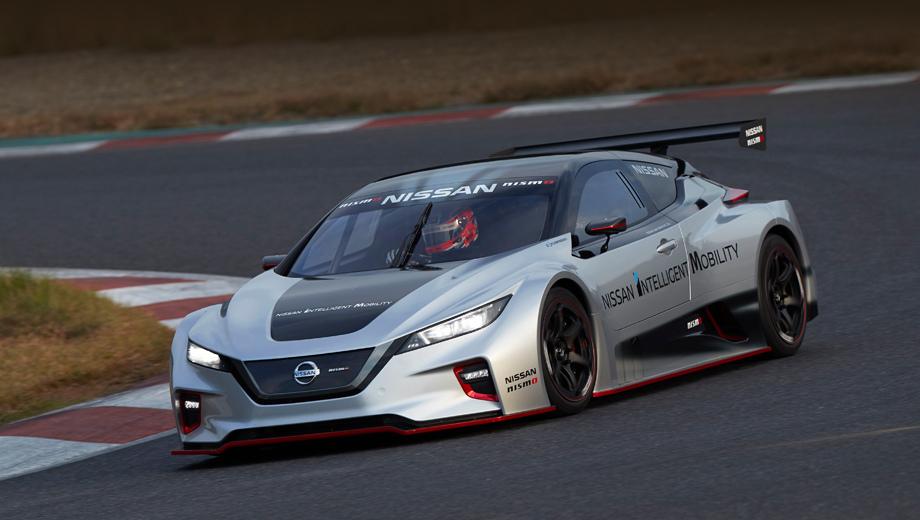 Nissan leaf,Nissan leaf nismo rc. Колёсная база гоночной машины равна 2750 мм, на 50 мм больше, чем у дорожной пятидверки. Длина RC составляет 4546 мм, на 56 больше, в сравнении с серийным собратом. Ещё RC явно шире. А уж высота (1212 мм) и вовсе отличается на 328 мм.