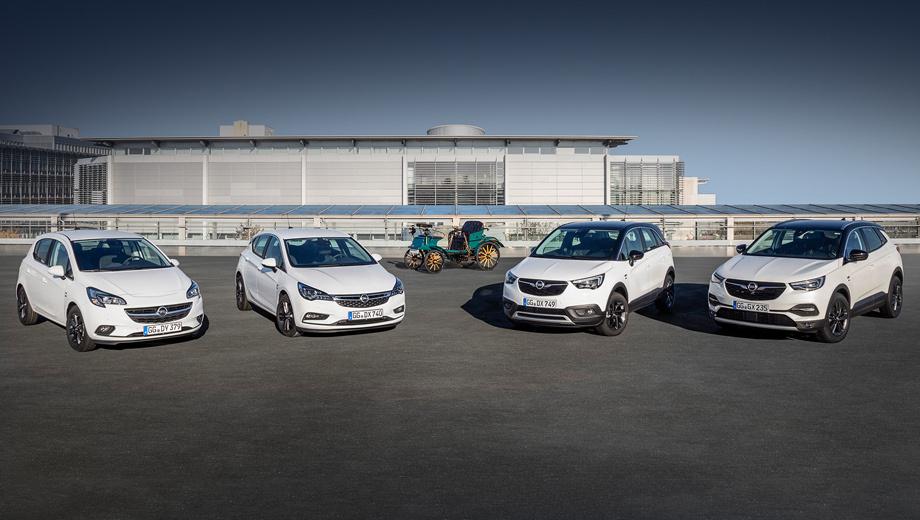 Opel corsa,Opel mokka,Opel grandland x,Opel vivaro. Среди прочего в 2019-м Opel отпразднует 120-летний юбилей автомобильного производства. В 1899 году серийным стал экипаж Patentmotorwagen System Lutzmann (на заднем плане) с одним цилиндром и мощностью 3,5 л.с. Его последователи (слева направо) — Corsa, Astra, Mokka X, Grandland X — получат спецверсии со значком 120 Years и привлекательными ценами на опции.