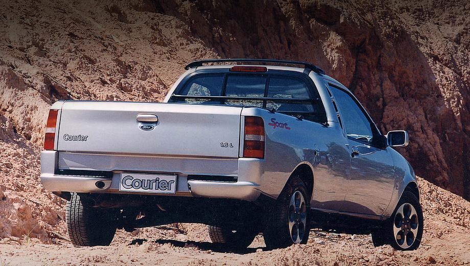 Ford courier. В Южной Америке ещё несколько лет назад продавался пикап Ford Courier на базе Фиесты бразильского производства. Его выпуск был прекращён в 2013-м. Сейчас вместо него покупателям предлагают более крупный Ranger, но его нельзя считать прямой заменой Курьеру.