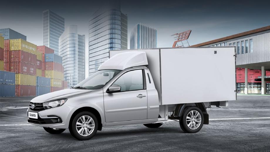 Lada granta. Компактные фургоны вслед за обычными Грантами обзавелись икс-образной графикой спереди с хромированными бумерангами на бампере.