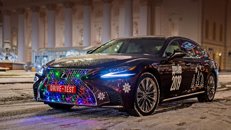 Lexus ls. Продажи начались в марте 2018 года, и с тех пор цены выросли на девять тысяч рублей. Сейчас базовый LS 350 (V6 3.5, 316 л.с.) стоит 5 548 000, а за самый доступный LS 500 AWD (V6 3.4, 422 л.с.) просят 7 035 000.