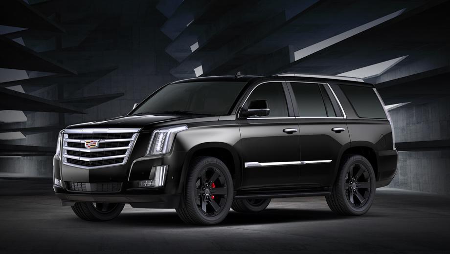 Cadillac escalade. Кузов может быть окрашен только в чёрный «металлик». Особенностями исполнения считаются чёрные же колёсные диски и красные тормозные суппорты.