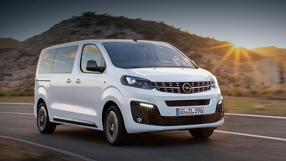 Opel zafira life. От «французов» этот «немец» отличается не больше, чем Opel Combo от компактвэнов Citroen Berlingo и Peugeot Rifter. Вся разница — в решётке, фарах, бамперах и шильдиках.