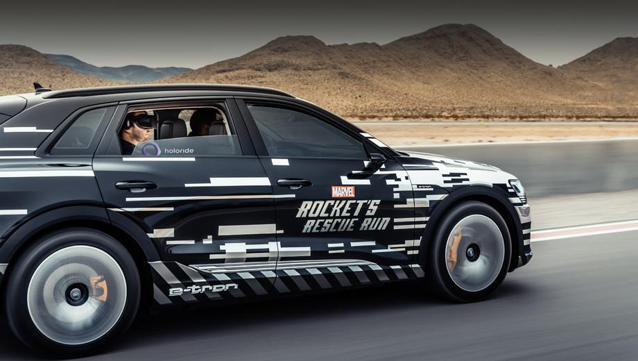 Audi e-tron,Audi ces. Марку Audi c героями лент студии Marvel давно связывает тесная дружба: начиная с «эр-восьмой», появившейся в 2008-м в «Железном человеке», и заканчивая рекламой нового седана A8 c человеком-пауком.