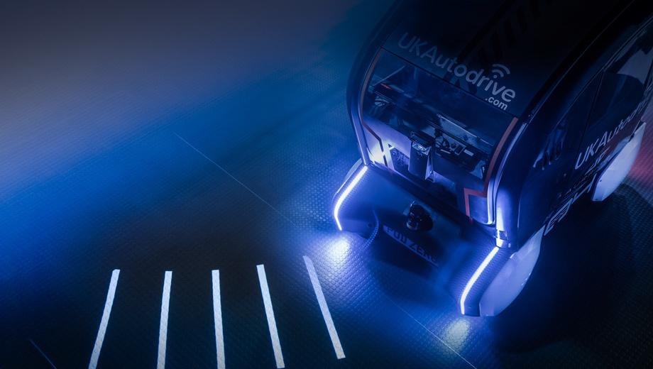 Исследователи JLR испытали проекцию маршрута на дорогу
