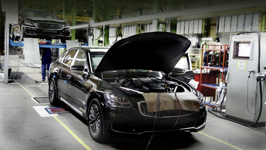Kia k900. В зависимости от рынка одна и та же модель может называться Quoris, K9 или K900. В этом поколении для России выбрано последнее обозначение.