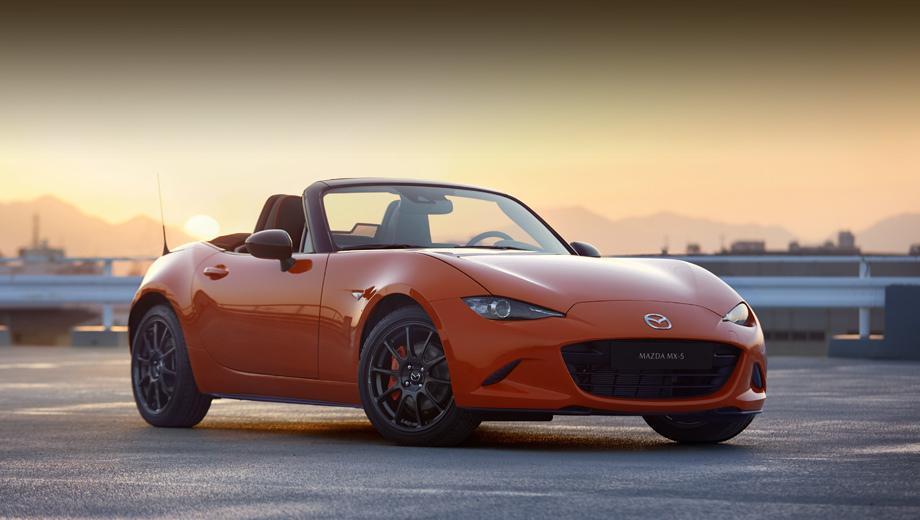 Mazda mx-5. За тридцать лет выпуска и четыре поколения MX-5 нашла более миллиона покупателей по всему миру. С моделью компания связывает большие надежды, что и постаралась отразить в этом особом издании.