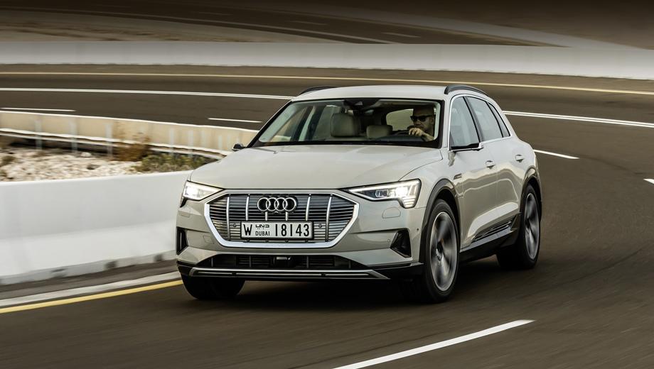 Audi concept. Если в паркетнике Audi e-tron (на фото) суммарная мощность электромоторов достигает 408 л.с., а вместимость тяговой батареи 95 кВт•ч, то в его младшем собрате (судим по родственным концептам) должно быть что-то вроде 306 л.с. и 83 кВт•ч. Ну и цена в серии у компакта будет куда ниже тех 80 000 евро, что просят за e-tron.
